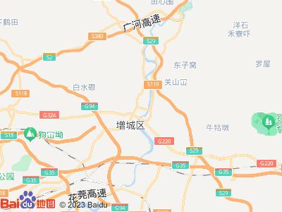 广州市增城萤光舞蹈中心