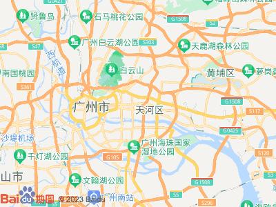 广州市天河区凤凰艺术培训中心