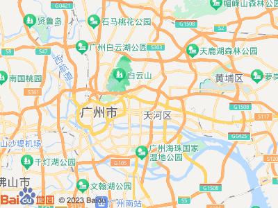 广州集美斋书画苑