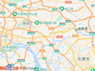 广州青桐书院