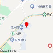 深圳粤宝乐儿童成长中心