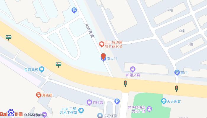 西南财大 西财 苏菲地图