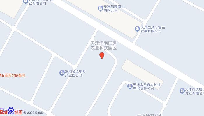 津南国家农业科技园地图
