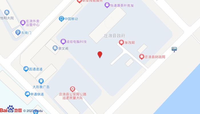 庄浪梯田地图