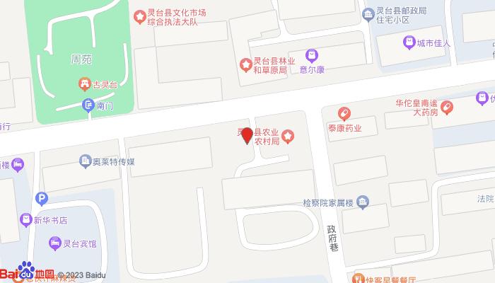 古灵台地图