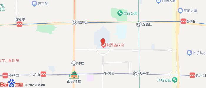 陕西延安市宝塔区官庄乡附近八亩多果园出租