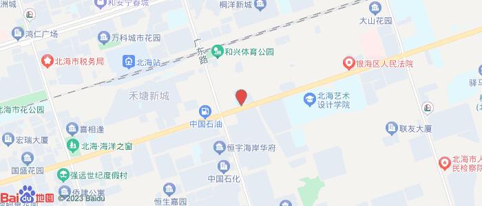 广西北海飞机场旁25亩田地出租