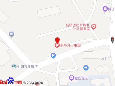 海南省保亭县七仙岭后山基地出售