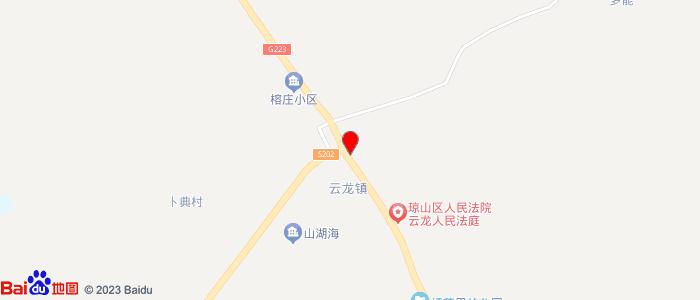 海南海口琼山区