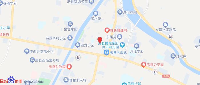 背依房县的重镇——白鹤镇人民政府