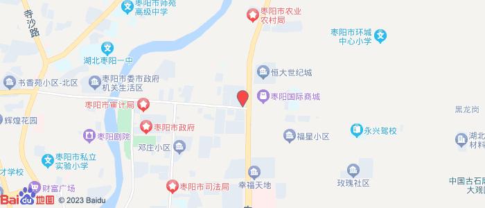 湖北襄阳枣阳市
