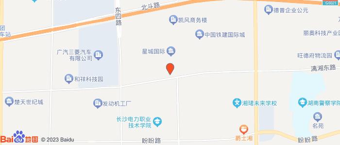 湖南省工业结构
