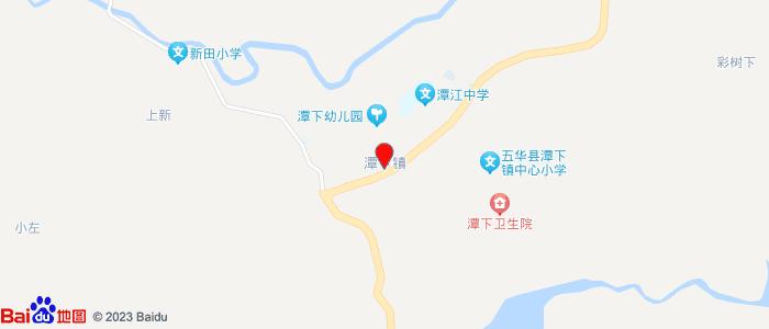 广东梅州五华县潭下镇48亩水库转让 价格200000元