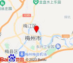 梅州联邦酒店地图