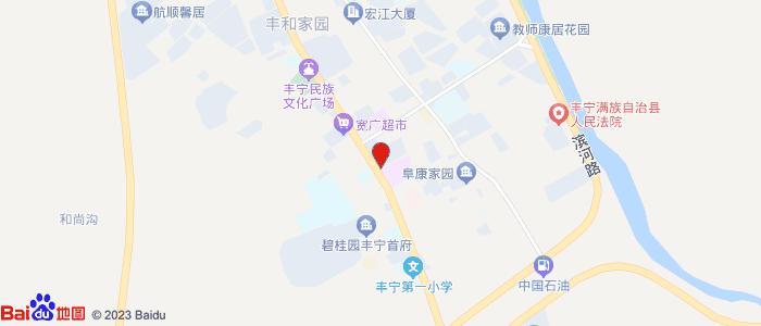 河北承德丰宁满族自治县