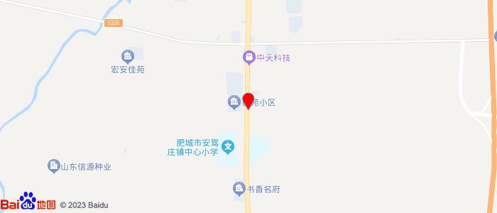 山东泰安肥城市