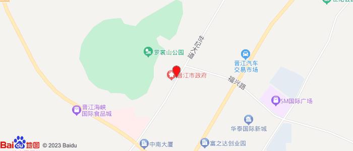 福建泉州晋江机场有3500㎡空地出租