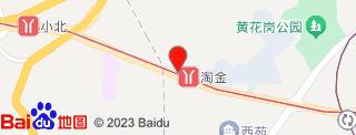 杭州广景酒店萧山国际机场店