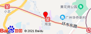 杭州聚瑞商务酒店
