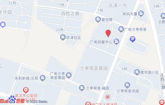 嘉贝乐合乐手机版登陆防漏公司地址