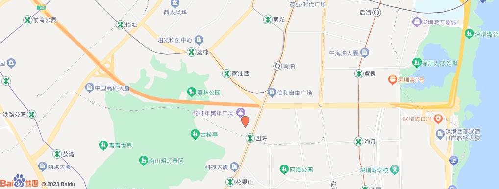 深圳辉创软件技术有限公司