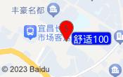 舒适100网宜昌服务中心体验店