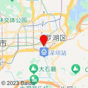 深圳市中医院三门诊