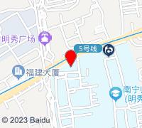 广西中医药大学第一附属医院仁爱分院