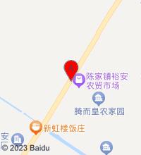 陈家镇地图