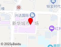 南陽獨玉玉海珠寶玉器有限公司
