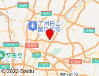 廣州華羽禽業有限公司