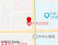 郑州博邦化工产品有限公司