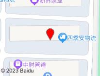 郑州赛格机械设备有限公司