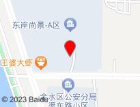 郑州朋知纸制品有限公司