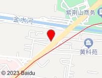 郑州市管城区通达家电维修部