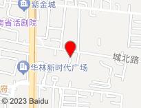 郑州市如意搬家有限公司
