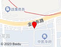 郑州纳川公司