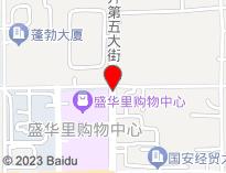 郑州经济技术开发区江海制伞礼品厂