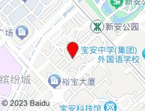 深圳市粵深孚潤滑油有限公司