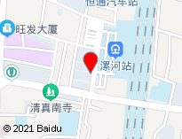漯河大成汽车租赁亚博竞猜足球app下载
