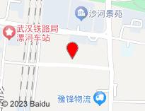 漯河市召陵区东飞商行