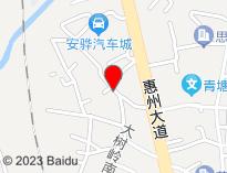 惠州市弘祥防水工程有限公司