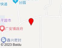 大城县大广安锦旭保温材料销售部