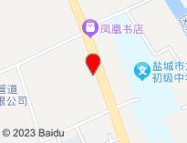 江苏信安水利工程有限公司