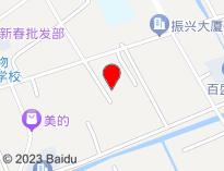 江苏博锦体育建设工程有限公司