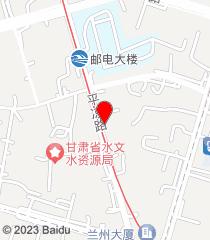 兰州梓康医院