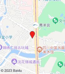 成都曙光醫院男科