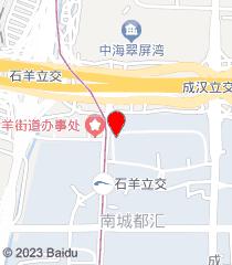 成都市第一人民醫院