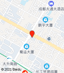 成都军大医院(医保定点)
