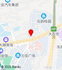 重庆骑士医院疤痕科
